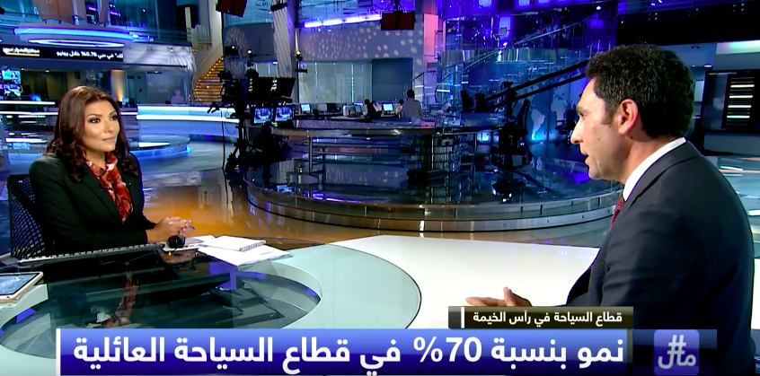 "Dubai TV ""The Growth Of The Tourism Sector In Ras Al Khaimah"""